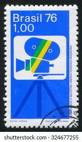 BRAZIL - CIRCA 1976: stamp printed by Brazil, shows  Film Camera, circa 1976
