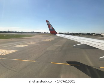 Brasília, Brazil, June 1, 2019: Aircraft of the company GOL, on ground, surface circulation, landing and takeoff at the airport of the Brazilian capital, cloudless blue sky.