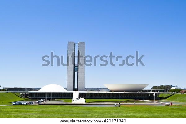 Brazilian government headquarters