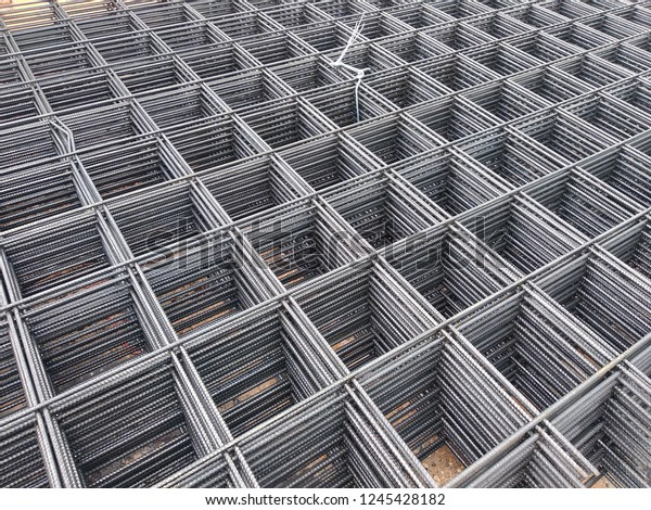 Brc Welded Wire Mesh Brc Fabric Stock Photo (Edit Now) 1245428182