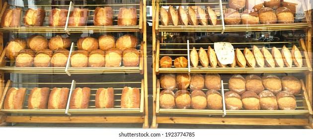 bread oven showcase. bread Bakery. breads. kocaeli-turkey 24,02,2021 ekmek. ekmek zam. ekmeğe zam. halk ekmek