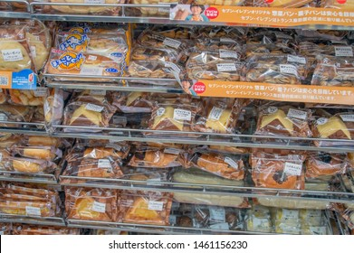 Bread Products At The A 7-Eleven Convenience Store At Osaka Japan 2016