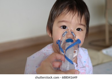 Breathing treatment baby