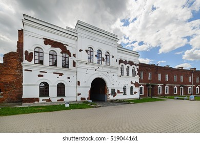 BREST, BELARUS - AUGUST 30, 2016: Kholm Gate of Brest Fortress. Brest Fortress the first to receive the blow during the attack of the German troops on the Soviet Union during World War II.