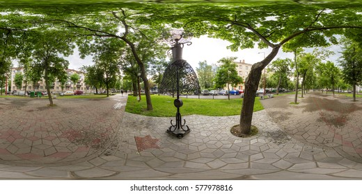 Brest, Belarus, august 7 2015: Full 360 degree equirectangula panorama Boulevard Lantern