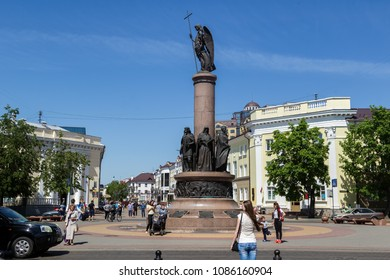 Brest, Belarus - July 22, 2017: Millennium Monument of Brest in Sovetskaya Str.