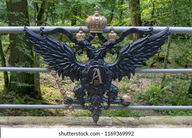 Brest, Belarus - July 30, 2018: Bridges of royal road, Belovezhskaya Pushcha. Main attraction of famous tract. The reign of Alexander  III. Decorated with two-headed eagles