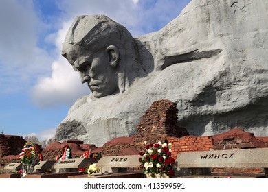 "BREST, BELARUS - May 1, 2016: The monument to the defenders of the Brest fortress in the early days of Nazi Germany attacked the USSR, called ""Courage"""