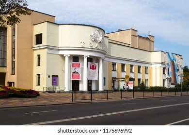 "Brest, Belarus - September 8, 2018: The building of the Brest Theater is decorated for the festival ""Belaya Vezha""."