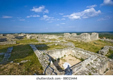 """: Bribirska glavica, the centre of the Croatian state in the 13th century and cultural monument of the highest category, encloses the surface of about 72.000 m2, site is known as the """"Croatian Troy""""."""
