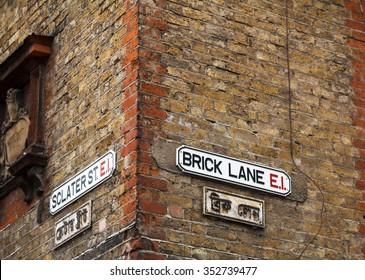Brick Lane street sign in East End, London, UK