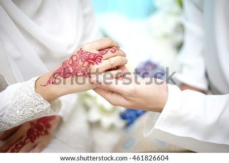 971863892f Bride Couple Hand Wedding Ceremony Stock Photo (Edit Now) 461826604 ...