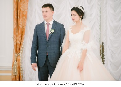 Bride and groom at a wedding ceremony