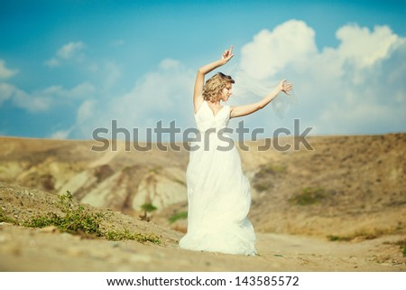 Bride Wedding Dress Middle Desert Stock Photo Edit Now 143585572