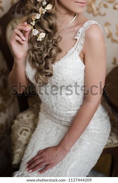 Bride Wedding Dress Morning Bride Wedding Stock Photo Edit Now
