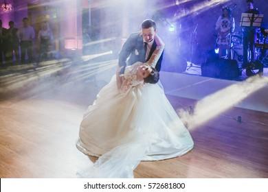 The brides dancing on the dancefloor