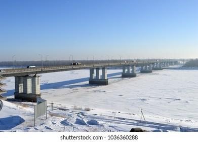 bridge across the Ob river in the city of Barnaul