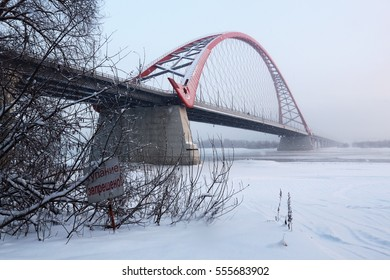 "The bridge across the Ob river in Novosibirsk in the winter. The inscription on the sign: ""No swimming"""