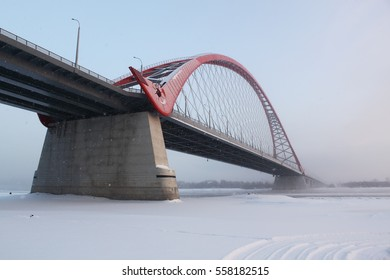The bridge across the Ob river in Novosibirsk in the winter.