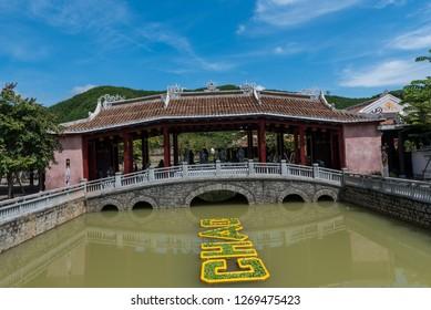 The Bridge to BaNa Hill.  BaNa Hill mountain resort is a favorite destination for many tourists .Bana Hill, Vietnam ,17 Oct. 2018.