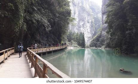 Bridge and ble pond