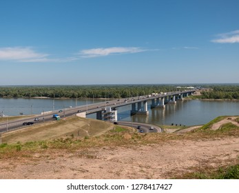 Bridge with cars at the entrance to Barnaul Russia