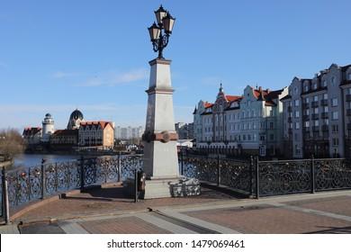 Bridge near the fishing village in Kaliningrad