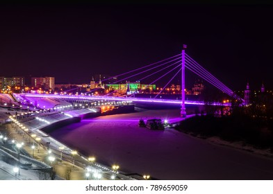 Bridge and night lights, on embankment of Tyumen