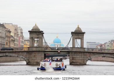 Bridge over the Fontanka River, Saint Petersburg, Russia