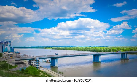 Bridge over Ob river in a Siberian city of Barnaul Russia.