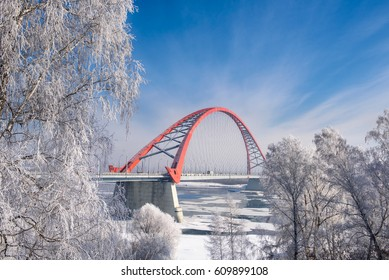 The bridge over the river Ob in Novosibirsk. Winter, frost, hoarfrost.