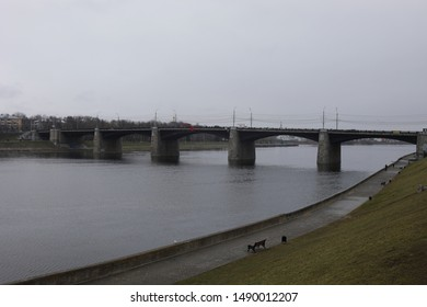 Bridge over the river in Tver