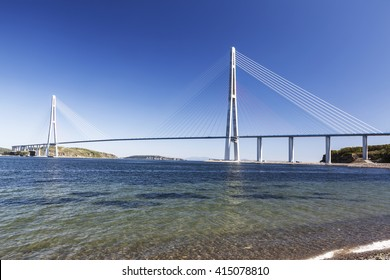 Bridge Russky through the Strait of Eastern Bosphorus, Vladivostok, Russia