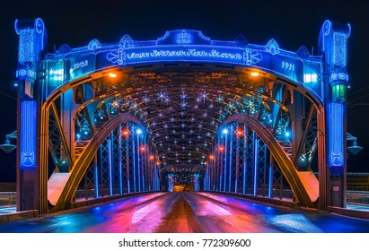 Bridges of Petersburg. The Bridge of Peter the Great. Decoration of St. Petersburg for the New Year holidays. A bridge with a new elephant. Russia in the new year.