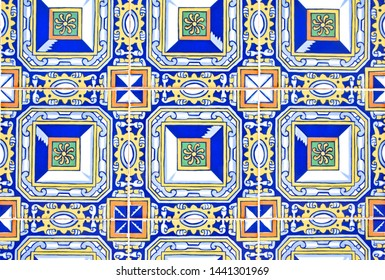 Bright blue tiles in a geometric style traditional to Spanish architecture