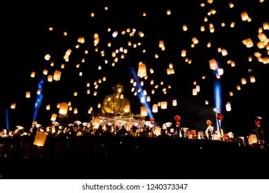 Bright light, Lanterns floating balloons Loy Krathong Day Festival in November 23, 2018 at  Wat doi ti Lamphun Thailand