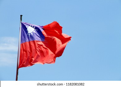 The bright national frag of Republic of China (ROC). The concept of National Day