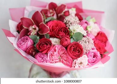 Fleurs D Anniversaire Images Photos Et Images Vectorielles De Stock Shutterstock