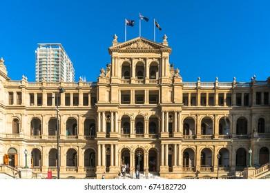 treasury casino australia day
