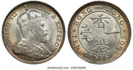 British Hong Kong silver coin 10 ten cents 1902, bust of King Edward VII right, hieroglyphs within central circle, denomination and date below,