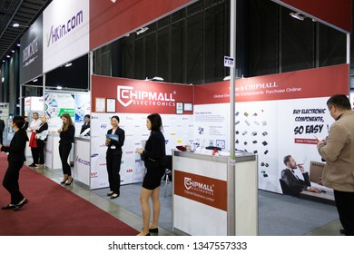 BRNO, CZECH REPUBLIC – March 20, 2019: Chipmall electronics exposition, random photography shot of promotion at 27th International Trade Fair Amper 2019 of technologies in Brno exhibition centre