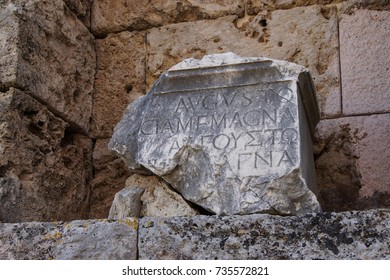 Broken stones with ancient inscriptions  Perge,  Turkey
