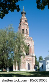 Bronnitskaya bell tower. Cathedral complex of Archangel Michael. City Bronnitsy