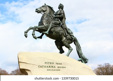 The bronze horseman in the center of St. Petersburg in Russia
