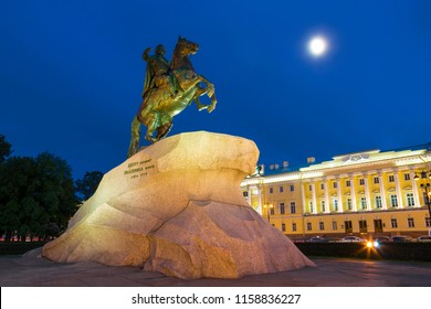 The Bronze Horseman - equestrian statue of Peter the Great in Staint-Petersburg, Russia