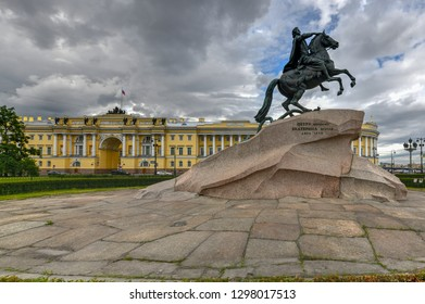 The Bronze Horseman  equestrian statue of Peter the Great in the Senate Square in Saint Petersburg, Russia. Commissioned by Catherine the Great,