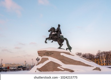 Bronze Horseman (Monument to Peter the Great) on the Senate Square in St. Petersburg in winter. Its opening was held on August 1782