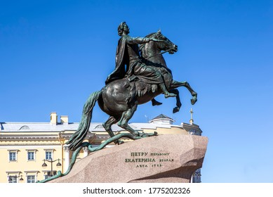 The Bronze Horseman is a monument to Peter I on Senate Square. St. Petersburg. Russia