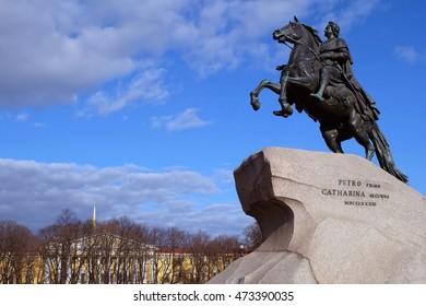 Bronze Horseman - monument to Peter I on the Senate Square (one of the main symbols of Saint Petersburg) Saint Petersburg, Russia
