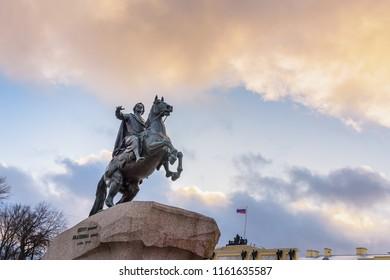 Bronze Horseman, Monument of Russian emperor Peter the Great on Senate Square in Saint Petersburg. Russia